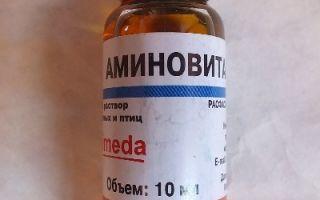 Инструкция к таблеткам альбен