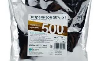 Какая дозировка Тетрамизола 10?