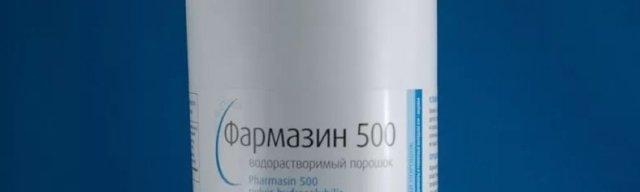 Фармазин 500 инструкция по применению для птиц и в ветеринарии