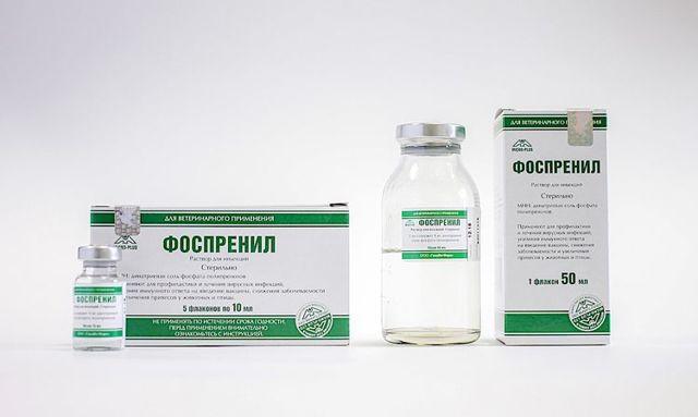 Фоспренил инструкция по применению в ветеринарии при вирусных заболеваниях