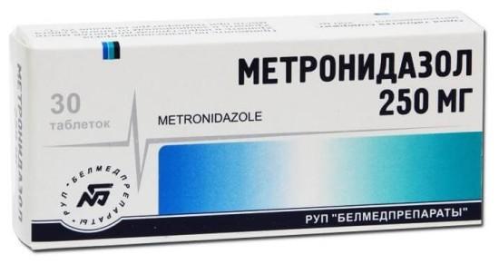 Топ-6 аналогов метронидазола: список заменителей. Клион, Трихопол, Триховет, Метронид 50, Биометросанит, Метрогил Дента.